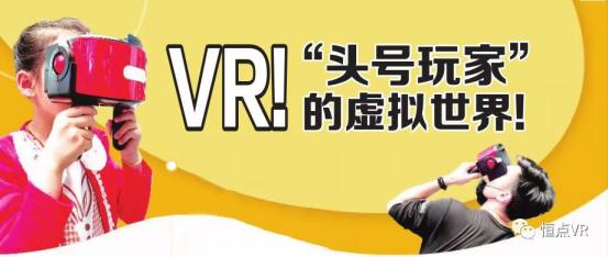 淮阴师范学院美术学院产学合作协同育人-VR虚拟现实系统项目成果展示活动
