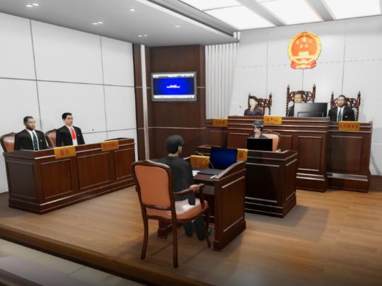 诉讼中文件真伪的司法鉴定虚拟仿真实验