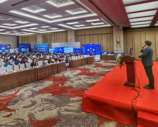 2020江苏高校暑期教育技术创新与发展研讨会圆满结束