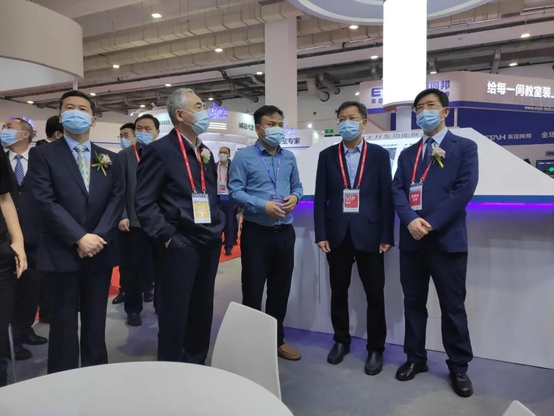 恒点虚拟仿真产品参展第56届中国高等教育博览会