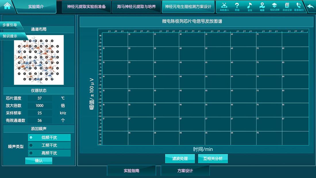 微信截图_20210723001808.jpg
