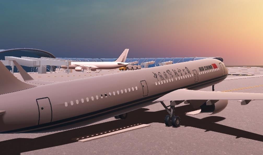 大型飞机结构振动特性虚拟仿真实验