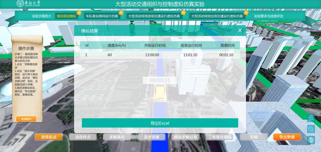微信截图_20210720010710.jpg