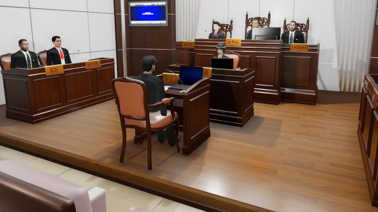 诉讼中文件真伪的司法鉴定虚拟仿真项目